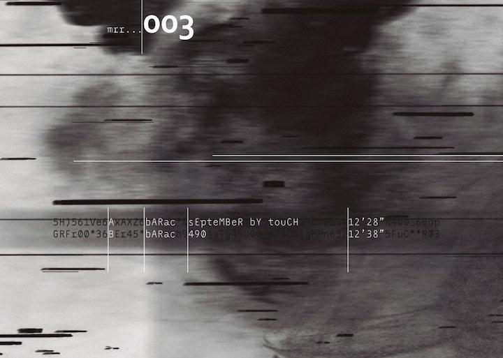 Midweek Pick: Barac – Seen And Unseen [Midi Records Romania]